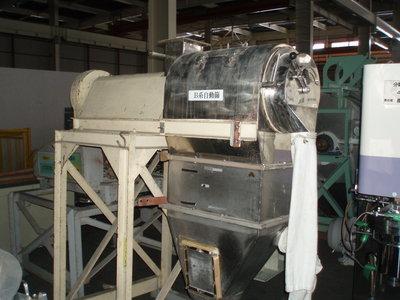 パウダーリファイナー FRD-3
