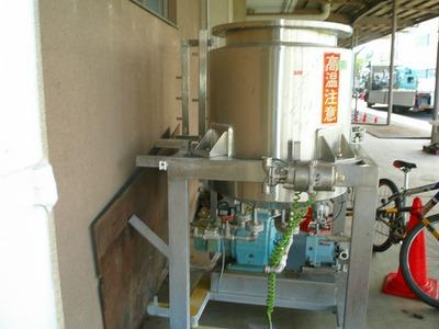 SUS 150L攪拌槽